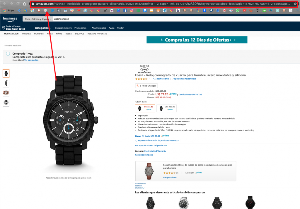 mostrando resaltado la URL del producto